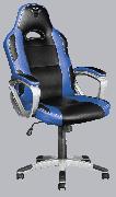 23204 Игровое кресло GXT705B RYON CHAIR BLUE
