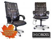 OTO Офисное массажное кресло EGO BOSS EG1001 LUX