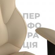 Перфорация кожи кресла
