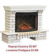Портал из камня Real-flame Country 33 WT