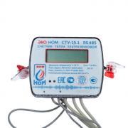 Теплосчетчик ультразвуковой ЭКО НОМ СТУ-15,1 Qn-0,6 м3/ч, RS485