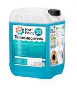 Теплоноситель HotPoint 30 50 кг