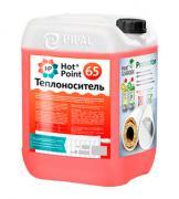 Теплоноситель HotPoint 65 50 кг