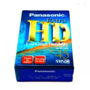 VHS-C Panasonic HD Extra EC-45