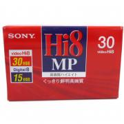 Видеокассета Sony 8 mp Video8 пленка 150 минут 8мм
