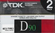 Аудиокассеты новые запечатанные TDK D90