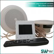 Комплект акустической системы SW 2 White Standart (Встраиваемый)