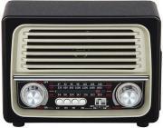 Портативный радиоприемник Max MR-370 Black-Gold