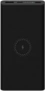 Внешний аккумулятор Xiaomi Mi Powerbank Wireless 10000mAh black (черный)
