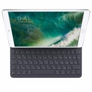 Чехол-клавиатура для iPad Pro 10.5 Apple Smart Keyboard