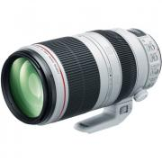 Объектив Canon EF 100-400mm f/4.5-5.6L II IS USM White для Canon