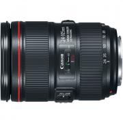 Объектив Canon EF 24-105mm f/4L II IS USM Black для Canon