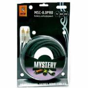 Кабель Mystery MSC-8.0PRO