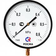 Росма Манометр ТМ-510Т.00(0-0,6МРа)G1/2.150С.1,5 М