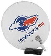Комплект цифрового ТВ Триколор FHD DTS 53L Центр