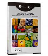 Комплект цифрового телевидения Ростелеком OnLime TeleCard