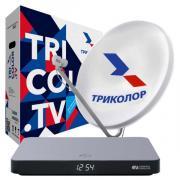 Комплект цифрового ТВ Триколор Full HD GS B528 Сибирь