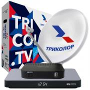 Комплект цифрового ТВ Триколор GS B528+С592