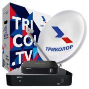 Комплект цифрового ТВ Триколор Full HD GS B534М и GS C592