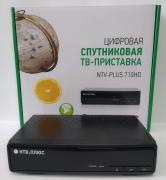Ресивер NTV-PLUS 710 HD без карты доступа