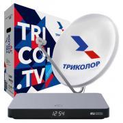 Комплект цифрового ТВ Триколор Ultra HD GS B622L