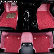 Автомобильные коврики Kokololee с Алиэкспресс купить в Москве в интернет магазине