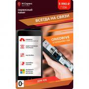 Готовые решения m_mobile Microsoft Облачная память 6 пользователей 6 TБ