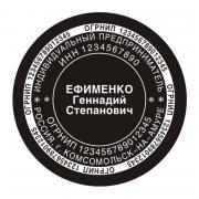 МАКЕТ удостоверительная печать с микротекстом