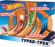 Игрушечный трек 1TOY Hot Wheels. Т14099