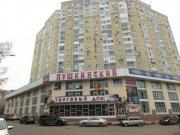 Пушкино, ул. Надсоновская, ИФНС №3 5038 Юридический адрес