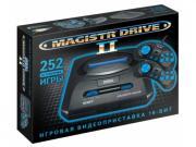 Игровая приставка SEGA Magistr Drive 2 (252 встроенных игр), чёрная