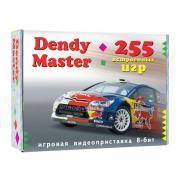 Игровая приставка Dendy Master (255 встроенных игр)