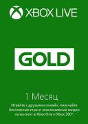 Карты оплаты XBOX LIVE GOLD на 1 месяц - все регионы (Цифровая версия)