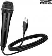 Проводной микрофон Кабель 3 м Совместимость с Nintendo Switch / PS4 / PS3 / XBOX ONE / XBOX 360 / Wii / PC