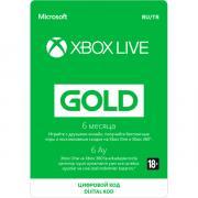 Карты оплаты XBOX LIVE GOLD на 6 месяцев - Россия (Цифровая версия)