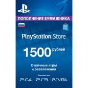 Карты оплаты Карта оплаты Playstation Network PSN 1500 рублей (Цифровая версия)