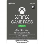 Подписка Xbox Microsoft Xbox Game Pass Ultimate 12 месяцев