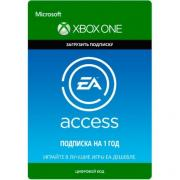 Карты оплаты EA ACCESS на 12 МЕСЯЦЕВ (XBOX ONE/Все регионы)