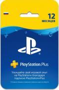 Карты оплаты PlayStation Plus на 12 месяцев - Россия(Цифровая версия)