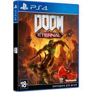 Игра для Sony PS4 Doom Eternal русская версия