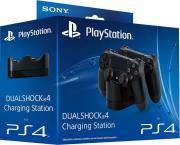 Зарядное устройство Sony PlayStation Dualshock Black