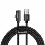 Аудио дата кабель Baseus Entertaining Audio data Cable 1m CALYD-01 (Черный)