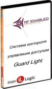 AccordTec Лицензия Guard Light - 1/1000L
