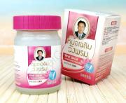 Тайский розовый бальзам Вангпром WangProm Pink Balm, 50g