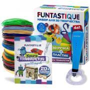 Набор для 3Д творчества Funtastique 4в1 3D-ручка CLEO (Синий) с подставкой+PLA-пластик 20 цветов+Книжка с трафаретами для мальчиков
