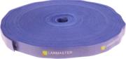 LANMASTER Хомут-липучка шириной 20 мм, 30 м, синий
