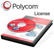 Polycom VRMX2025RXUP