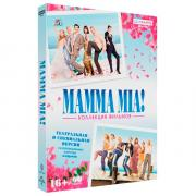 4K Blu-ray диск . Mamma Mia! 1-2