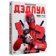 Blu-ray диск . Дэдпул 1+ 2 (+ Super Duper Cut)
