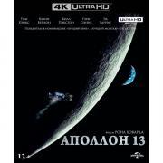 4K Blu-ray диск . Аполлон 13